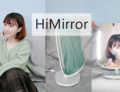 最詳細的HiMirror Mini迷你姬開箱體驗文,小米的完整評價及使用心得分享!