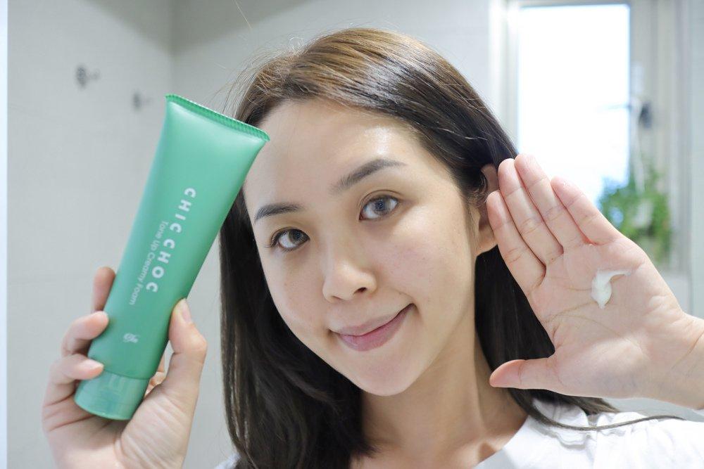 CHIC CHOC小綠皂