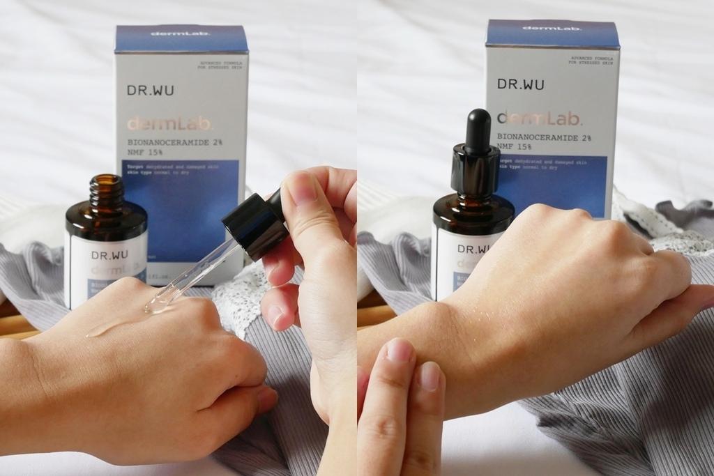 DR.WU2%神經醯胺保濕精華使用方式