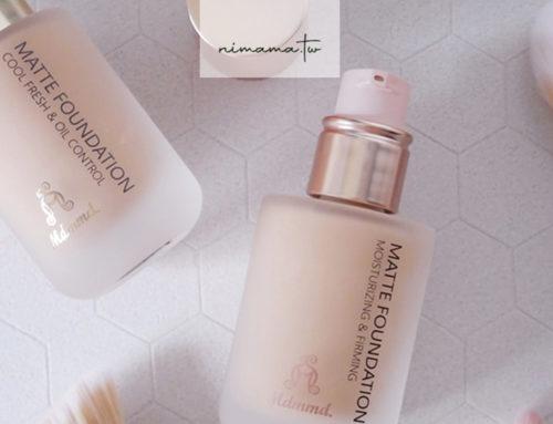打造自然裸妝|詳細Mdmmd霧面啞光保濕緊緻粉底液評價,不分色可自動校色!